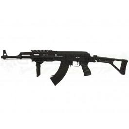 Réplique de kalashnikov ak47 tactical AEG