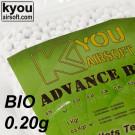 Billes 0.20gr Kyou BIO x2500 billes blanches